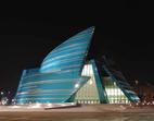 Astana, Central Concert Hall
